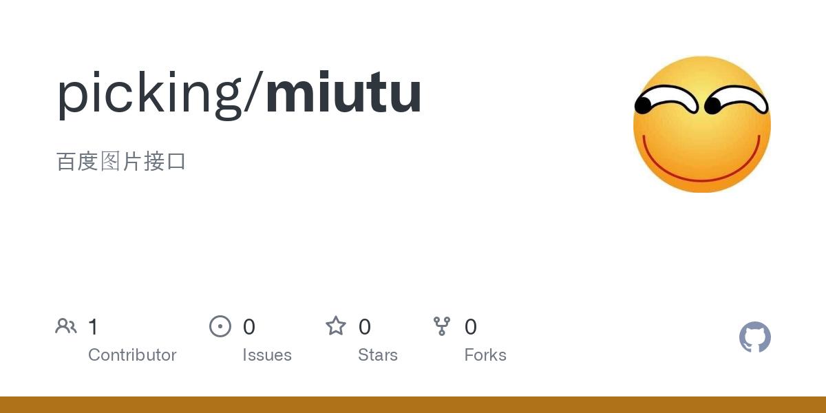 Miutu Mew (Pokémon)