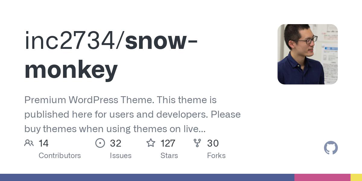 inc2734/snow-monkey