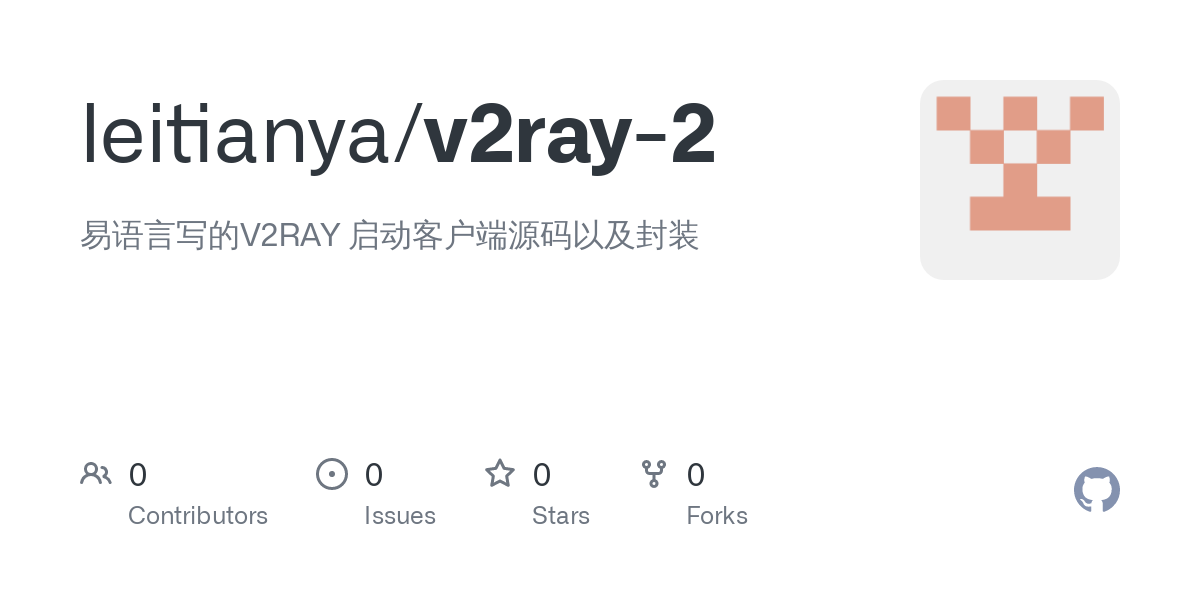 v2ray-2/config.json at master · leitianya/v2ray-2 · GitHub
