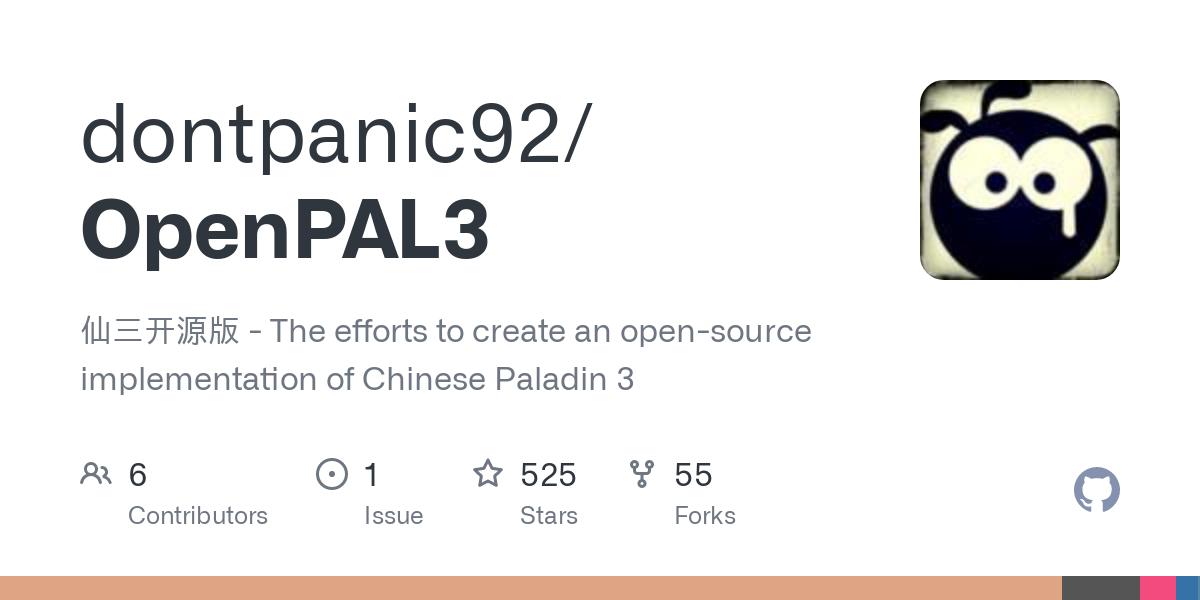 dontpanic92/OpenPAL3